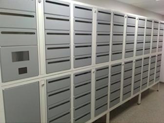 Išmanios korespondencijos (pašto) dėžutės